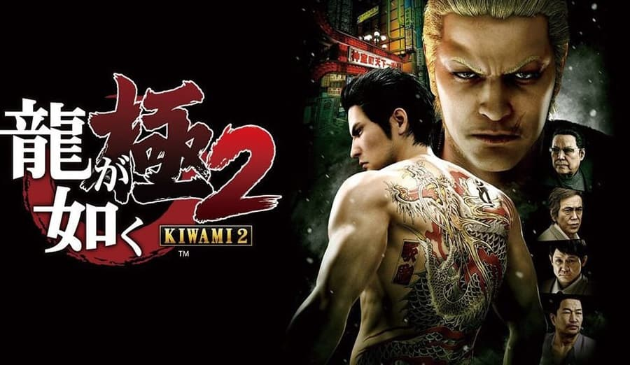 Yakuza Kiwami 2 Free Download